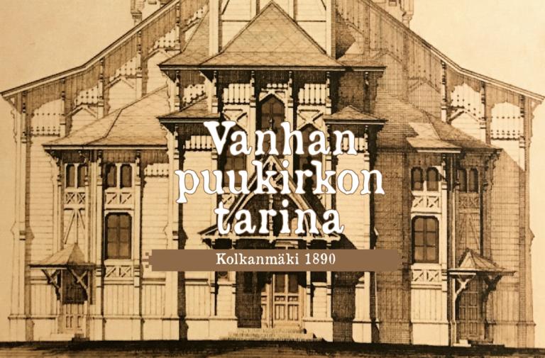 Vanhan puukirkon tarina -Johdantoja Ainopuiston teatterin kesän näytelmiin